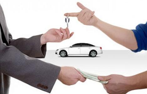 Как быстро продать машину в Алматы