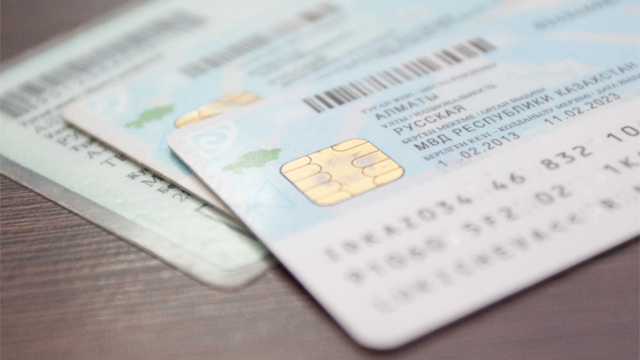 Госуслуги временное удостоверение личности ...